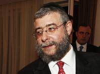 Раввин Пинхас Гольдшмидт призвал расширять методы борьбы с террором