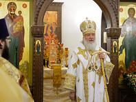 Патриарх Кирилл освятил храм-памятник, взорванный Наполеоном, и дал совет противникам возведения церквей