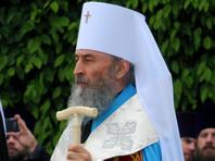 Глава УПЦ Московского патриархата освятит на Афоне храм в честь основателя русского монашества