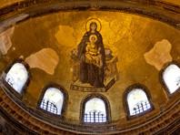 В соборе Святой Софии Константинопольской впервые за 85 лет прозвучал призыв муэдзина