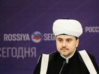 Первый заместитель председателя Совета муфтиев России, глава Духовного управления мусульман Московской области Рушан Аббясов