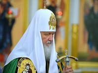 Патриарх совершит для российских олимпийцев напутственный молебен