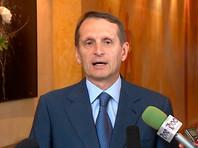 В Салониках открылся очередной форум Межпарламентской ассамблеи православия