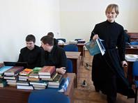 В думском комитете предложили восстановить госконтроль за религиозным образованием проповедью