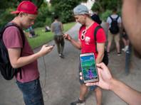 """Петербургский """"Православный Союз казаков """"Ирбис"""" потребовал запретить в России полюбившееся поклонникам виртуальных игр приложение для смартфонов Pokemon Go"""