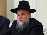 В еврейской общине РФ осудили заявление польского мэра об эксгумации тел жертв погрома