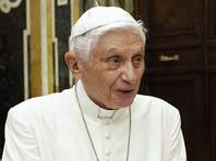"""Бенедикт XVI дал интервью, которое называют """"сенсационным"""""""