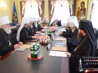 В Киеве состоялось заседание Синода УПЦ Московского патриархата