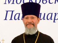 В РПЦ не верят, что в Константинопольском патриархате назвали Украину своей канонической территорией