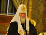 Патриарх Кирилл назвал прогрессом признание теологии научной специальностью