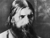 Ученые расскажут о неизвестных фактах из жизни Григория Распутина и об отношении к нему в РПЦ
