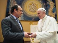 Папа Римский Франциск дал накануне частную аудиенцию президенту Французской республики Франсуа Олланду