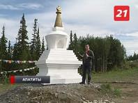В Мурманской области возвели самую северную в мире буддийскую ступу
