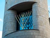 Последователям иудаизма напомнили о приближении дня строгого поста