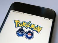 """Итальянский епископ назвал Pokemon Go """"дьявольской игрой"""" и сравнил ее с нацизмом"""