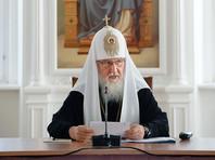 Патриарх Кирилл встретился с учеными Российского федерального ядерного центра в Сарове