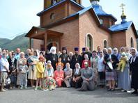 Глава Русской зарубежной церкви посетил Республику Алтай