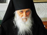 На Афоне похоронили 100-летнего игумена русского монастыря