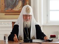 Патриарх Кирилл прибыл в Заполярье