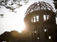 Папский совет опубликовал послание, посвященное годовщине ядерной бомбардировки Хиросимы