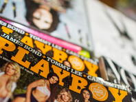 Мусульманка снялась для очередного номера журнала Playboy