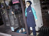 Административный суд Ниццы отменил запрет на ношение буркини