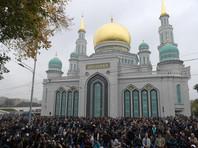 Мусульмане всего мира отмечают свой главный праздник Курбан-байрам