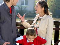 Исследование: люди, воспитанные разведенными родителями, менее религиозны, чем выросшие в полной семье