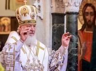 Патриарх Кирилл на Чукотке помолился о добрых отношениях между Россией и США