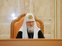 Патриарх Кирилл подписал призыв к запрету абортов в России