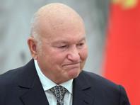 Предстоятель РПЦ удостоил Лужкова ордена Серафима Саровского