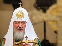 Патриарх Кирилл призвал жителей Чукотки не вешать на себя чужое ярмо
