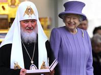 Королева Великобритании приняла в Букингемском дворце патриарха Кирилла