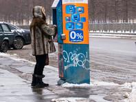 Православный храм в Калужской области предложил заказ молитв и панихид через терминалы моментальной оплаты