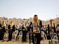 Иудеи встречают новый 5777-й год