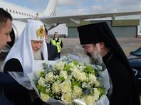 Патриарх Кирилл стал почетным членом Королевского географического общества Британии