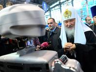 Научный тренд в политике РПЦ: патриарх Кирилл встретился с роботом Федором, созданным для работы в космосе