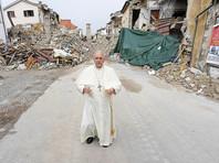Папа Римский приехал в сильно пострадавший от землетрясения итальянский город Аматриче