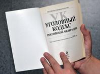 """В Петербурге священники потребовали отмены антихристианской ст. 148 УК об оскорблении религиозных чувств: """"Бог поругаем не бывает"""""""