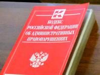 """Суд по """"закону Яровой"""" оштрафовал лидера астраханских саентологов на 5 тысяч рублей"""