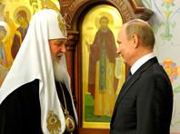 Владимир Путин спустя полвека пришел к выводу, что его крестил отец патриарха Кирилла