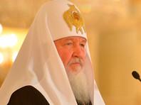 Патриарх сравнил оплату абортов из фонда ОМС с пособиями на алкоголь
