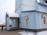 """В ХМАО поймали вандала, осквернившего православный храм """"знаком Зорро"""""""