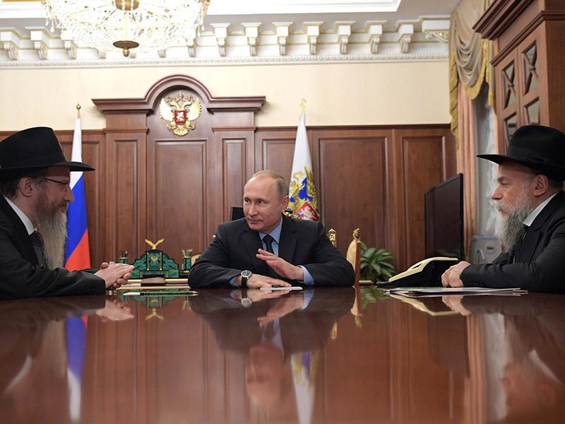Путин поздравил российских евреев с Ханукой, пожелав им благополучного года