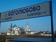 Жители Боголюбово рассказали о сборе подписей против производства презервативов в поселке за бутылку водки