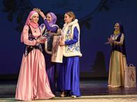 В Уфе выбрали суперневестку 2016 года среди замужних мусульманок
