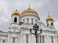 """В РПЦ сочли """"большим перегибом"""" решение суда об уничтожении Библии по """"закону Яровой"""""""