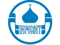 """""""Дождь"""" обнаружил среди акционеров банка """"Пересвет"""" предполагаемую сестру патриарха Кирилла"""