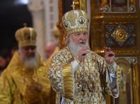Патриарх Кирилл пропустит крещенские богослужения из-за простуды