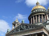 Суд Петербурга отказался принять иск к Смольному о законности передачи Исаакия РПЦ